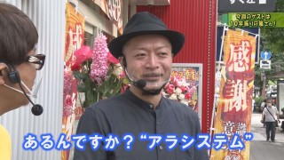 ヒロシ・ヤングアワー #498