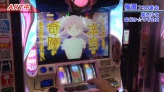 嵐・梅屋のスロッターズ☆ジャーニー #400