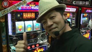 スロじぇくとC #24