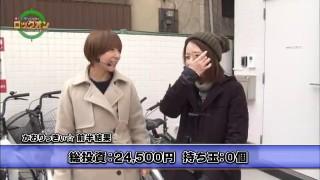 水瀬&りっきぃ☆のロックオン #161