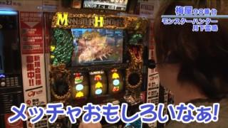 嵐・梅屋のスロッターズ☆ジャーニー #352