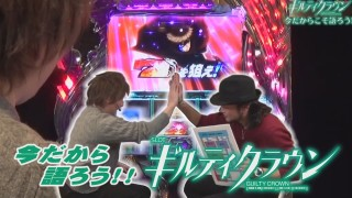 ユニバTV3 #57