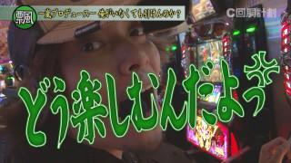 スロじぇくとC #49