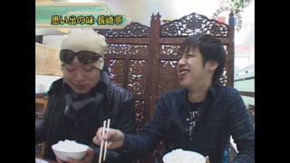 嵐・梅屋のスロッターズ☆ジャーニー #37