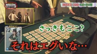 タケタケバッチのJORKERS BATTLE~運命の使者~ #1