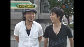 嵐・梅屋のスロッターズ☆ジャーニー #62