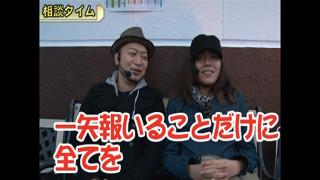 嵐・梅屋のスロッターズ☆ジャーニー #187