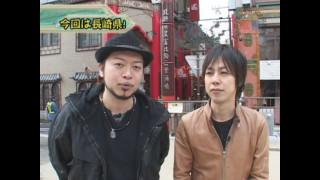 嵐・梅屋のスロッターズ☆ジャーニー #92
