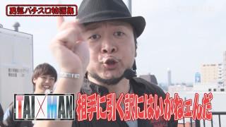 スロじぇくとC #119