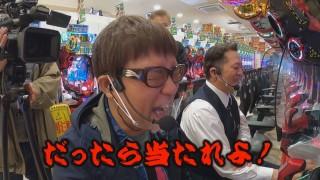 ヒロシ・ヤングアワー #455