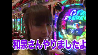 南まりかの唐突ドロップキック #40