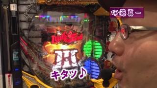 ヒロシ・ヤングアワー #250