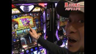 嵐・梅屋のスロッターズ☆ジャーニー #201