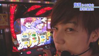 嵐・梅屋のスロッターズ☆ジャーニー #433
