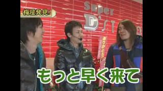 嵐・梅屋のスロッターズ☆ジャーニー #139