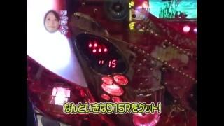 水瀬&りっきぃ☆のロックオン #6