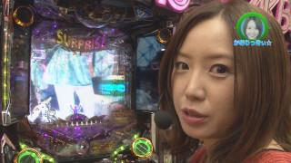 水瀬&りっきぃ☆のロックオン #232