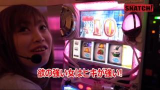 鬼Dイッチーpresents SNATCH! #2
