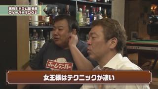 玉袋筋太郎のレトロパチンコ☆DX #4
