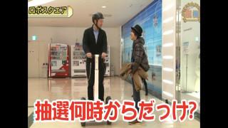 嵐・梅屋のスロッターズ☆ジャーニー #251