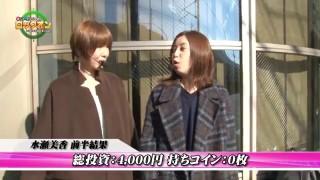 水瀬&りっきぃ☆のロックオン #177