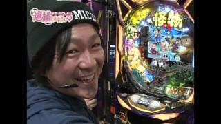水瀬・みのりんの逮捕しちゃうゾ #12