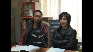 嵐・梅屋のスロッターズ☆ジャーニー #1