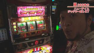 嵐・梅屋のスロッターズ☆ジャーニー #526