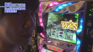嵐・梅屋のスロッターズ☆ジャーニー #517