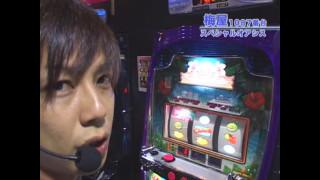 嵐・梅屋のスロッターズ☆ジャーニー #73