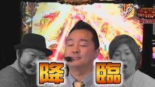 ユニバTV3 #56