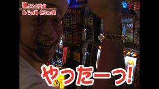 嵐・梅屋のスロッターズ☆ジャーニー #222