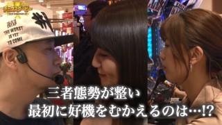 チェロスダービー~新潟KUROSAKI杯~ #2