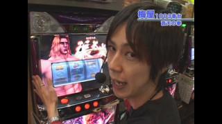 嵐・梅屋のスロッターズ☆ジャーニー #91