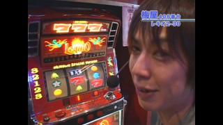 嵐・梅屋のスロッターズ☆ジャーニー #101
