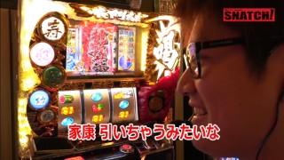 鬼Dイッチーpresents SNATCH! #3