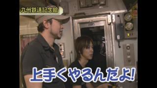 嵐・梅屋のスロッターズ☆ジャーニー #167