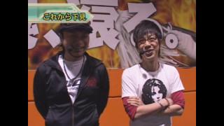 嵐・梅屋のスロッターズ☆ジャーニー #51