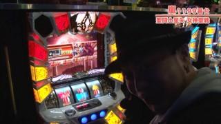 嵐・梅屋のスロッターズ☆ジャーニー #339