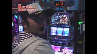 嵐・梅屋のスロッターズ☆ジャーニー #28