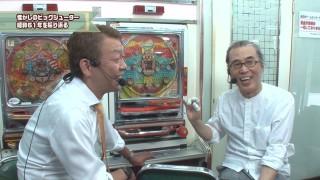 玉袋筋太郎のレトロパチンコ☆DX #7