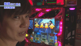 嵐・梅屋のスロッターズ☆ジャーニー #446