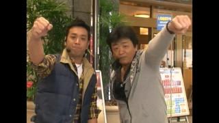炎の!!パチンコ頂リーグ #44