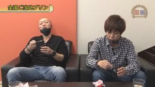 嵐・梅屋のスロッターズ☆ジャーニー #618