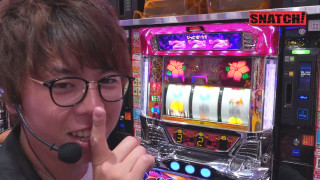 鬼Dイッチーpresents SNATCH! #11