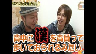 嵐・梅屋のスロッターズ☆ジャーニー #185