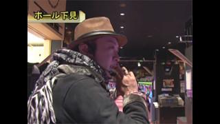 嵐・梅屋のスロッターズ☆ジャーニー #144