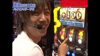 嵐・梅屋のスロッターズ☆ジャーニー #215
