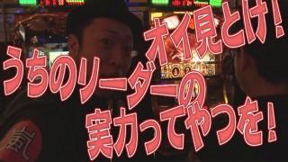スロじぇくとC #62