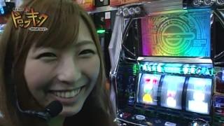 南まりかの唐突ドロップキック #98